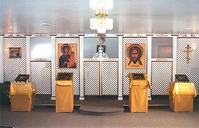 Chapel in Fenwick Island